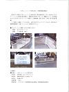 市役所発行の情報誌